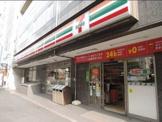 セブンイレブン六本木3丁目店