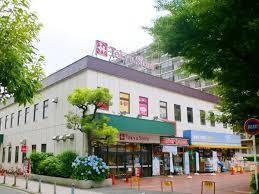 東急ストア根岸店の画像1