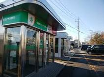 ゆうちょ銀行さいたま支店松伏町役場内出張所