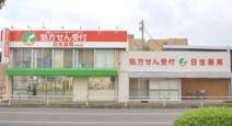 日生薬局府中店