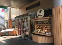 ステーキハンバーグ&サラダバーけん味の素スタジアム店