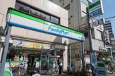 ファミリーマート 台東入谷駅前店