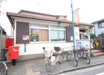 富士見鶴瀬西郵便局