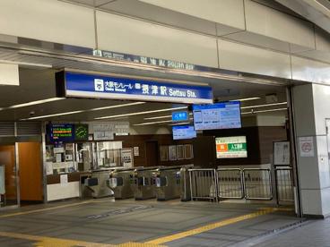 大阪モノレール線摂津駅の画像1