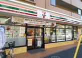 セブンイレブン 大田区中央8丁目店
