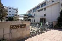 三鷹市立第一中学校