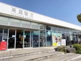 湘南 蔦屋書店