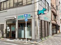佐野動物病院