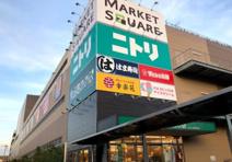 MARKET SQUARE KAWASAKI EAST(マーケット スクエア カワサキ イースト)