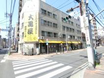 大黒屋 浅草店