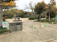 高丘東公園の画像1