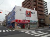 くすりの福太郎 橋場店