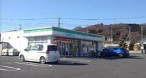ファミリーマート 渋川石原店