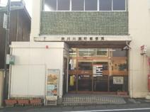 渋川川原町郵便局