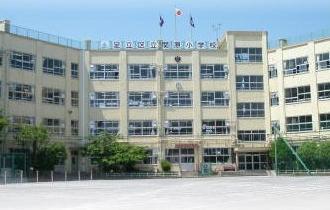 足立区立関原小学校の画像1