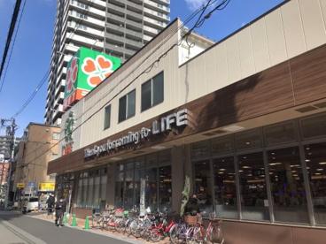 ライフ中崎町駅前店の画像1