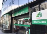 関西みらい銀行 豊中支店