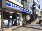 ローソン 阪急豊中駅南店