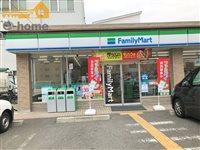 ファミリーマート 明石大久保中央店の画像2