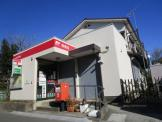 鎌ヶ谷道野辺郵便局