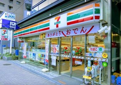 セブンイレブン 大田区南雪谷1丁目店の画像1