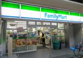 ファミリーマート 小浦蒲田サンライズ通り店