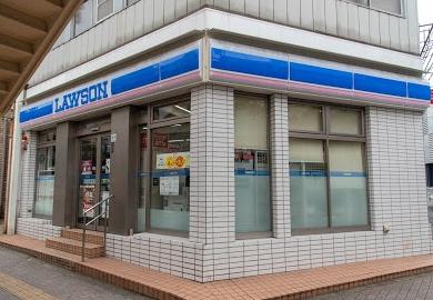 ローソン 北馬込松原橋店の画像1
