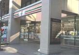 セブンイレブン 横浜鶴屋町2丁目店