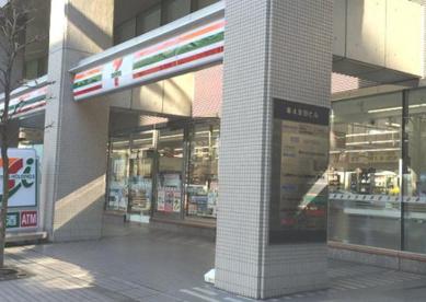 セブンイレブン 横浜鶴屋町2丁目店の画像1