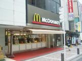 マクドナルド 横浜西口店
