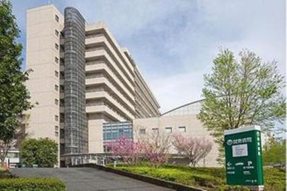 NTT東日本関東病院の画像1