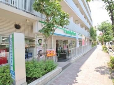 ファミリーマート 目黒三田通り店の画像1