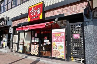 すき家西五反田一丁目店の画像1