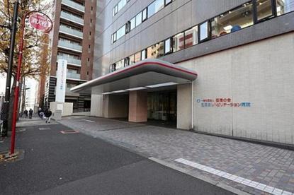 五反田リハビリテーション病院の画像1