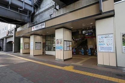 東急池上線、大崎広小路駅の画像1