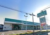 エバグリーンプラス和泉芦部店