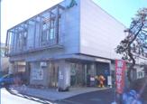 JA東京中央田園調布支店