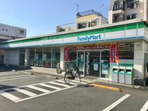ファミリーマート 鶴見潮田四丁目店