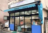 誠実屋鮮魚店