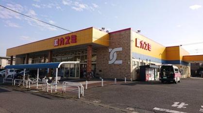 KASUMI(カスミ) 鷲宮店の画像1
