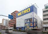 METRO(メトロ) 蒲田店