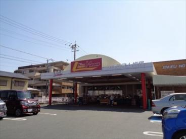 LIBERO Mom(リベロマム) 蜆塚店の画像1