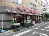 MARUSHO阿佐谷店