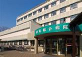 河北医療財団
