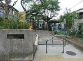 西大和児童公園