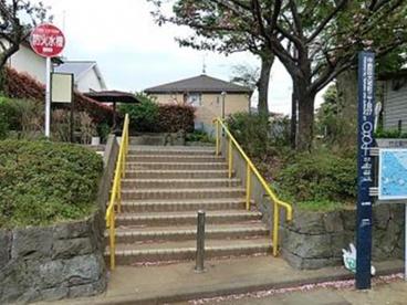 中野区立大和鹿鳴公園の画像1