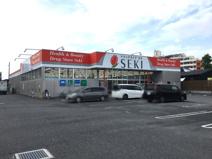 ドラッグストアセキ 熊谷銀座店