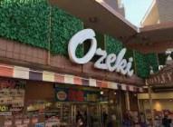 オオゼキ 雪が谷店