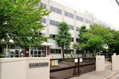 葛飾区立奥戸中学校の画像1