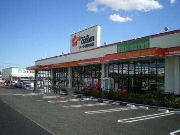 スーパーオザムラーレ東村山店の画像1